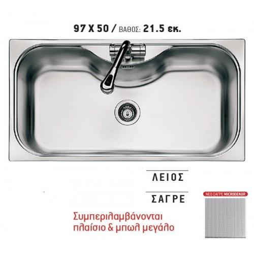 Νεροχύτης inox ένθετος αθόρυβος 97*50 Σ27