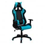 Πολυθρόνα Gaming μαύρη σιέλ c34651