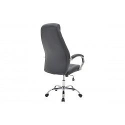 Πολυθρόνα γραφείου διευθυντή Sonar δερματίνη χρώμα μαύρο c34708