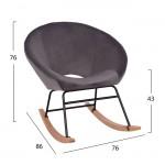 Πολυθρόνα κουνιστή PAULINA HM8399 01 γκρι βελούδο c47658