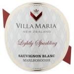 Λευκός οίνος sauvignon blanc private bin lightly sparkling 2015 31ai